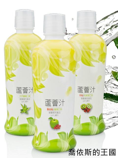 美安蘆薈汁