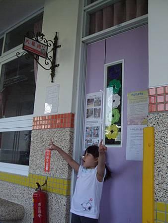 教室00.jpg