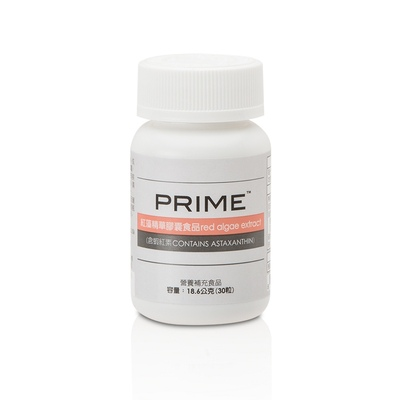 Prime™紅藻精華膠囊食品(含蝦紅素)