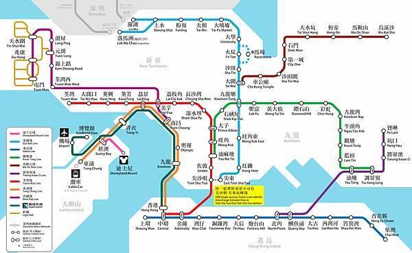 hk-mtr-map.jpg