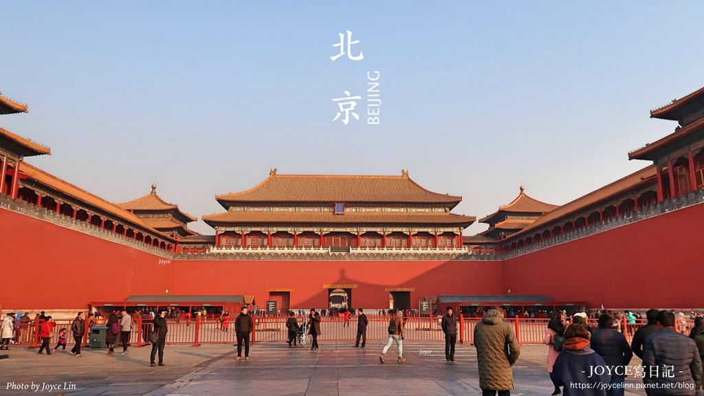16:9組圖北京.001.jpeg