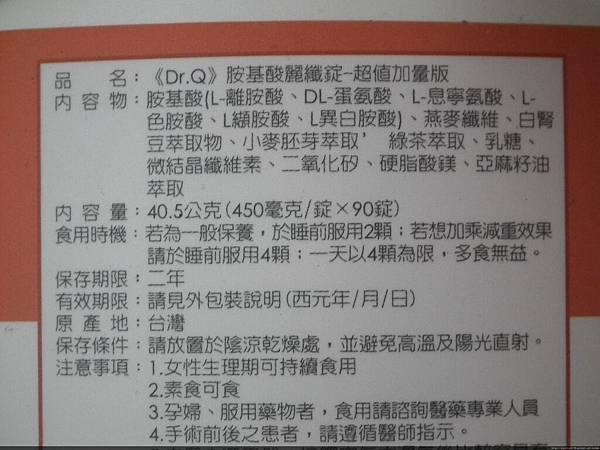 DSCF0830.JPG