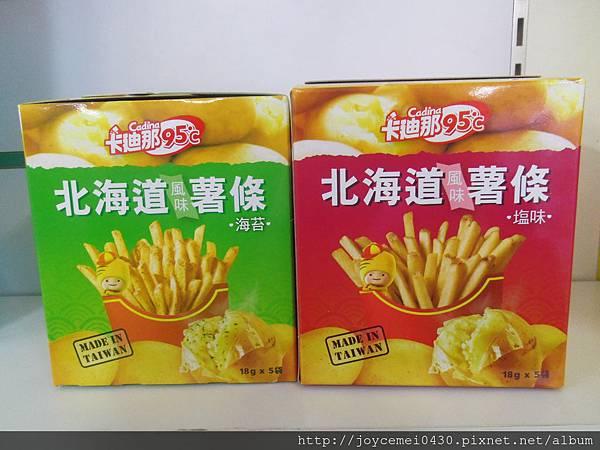 聯華卡迪那北海道風味薯條