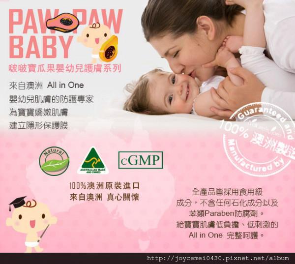 啵啵寶產品GMP