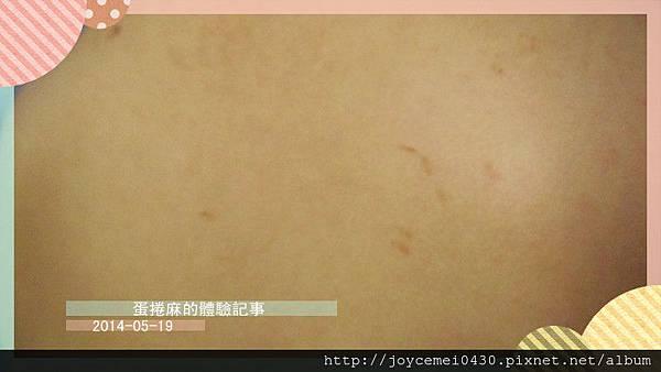IMGP7337_副本