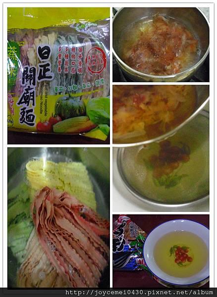麵條+柴魚湯