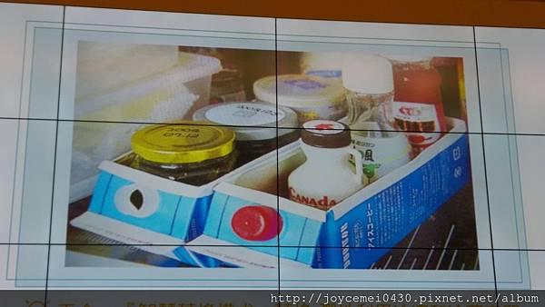 牛奶盒.jpg