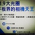IMAG9146_副本.jpg
