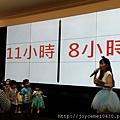 IMAG8213_副本.jpg