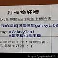 IMAG8258_副本.jpg