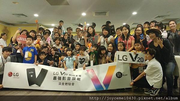 LG V20大合照.jpg