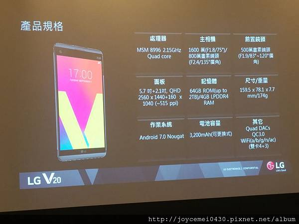 V20產品規格.jpg