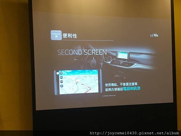 子螢幕2.jpg