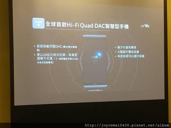 全球首款Hi-Fi Quad DAC.jpg