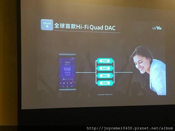 全球首款Hi-Fi Quad DAC圖解.jpg