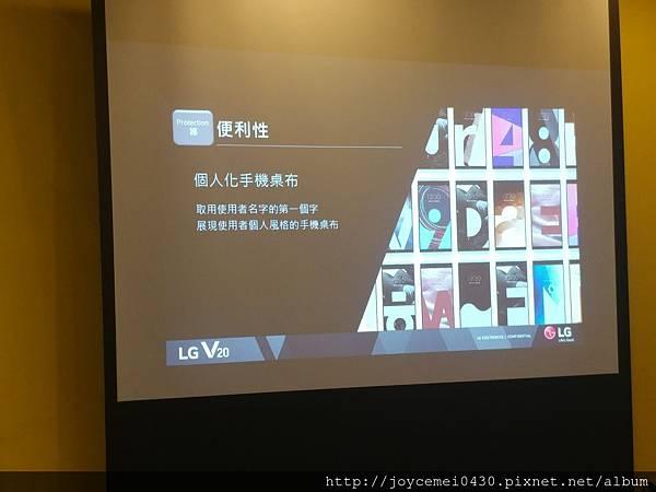 個人化手機桌布.jpg