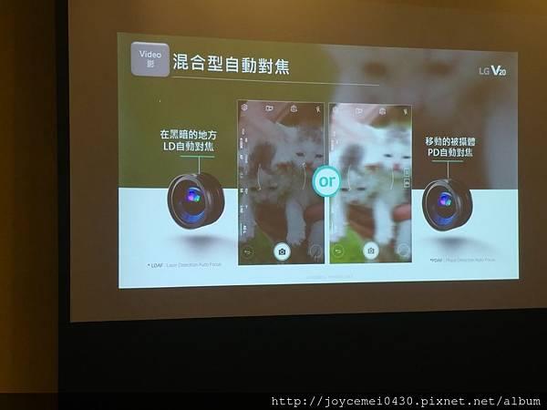 混合型自動對焦.jpg