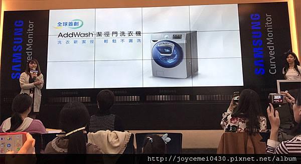 洗衣機開場.jpg