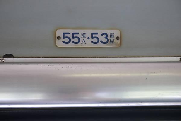 P1390796.JPG