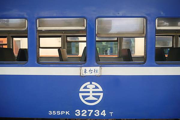P1390872.JPG