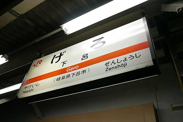 IMG_2344.JPG