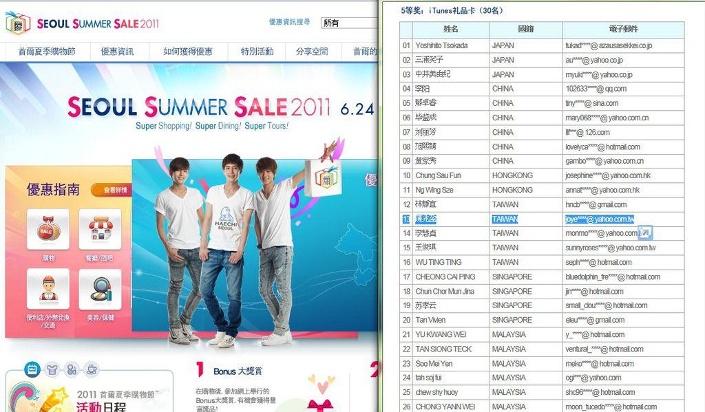 Seoul Summer Sales.jpg