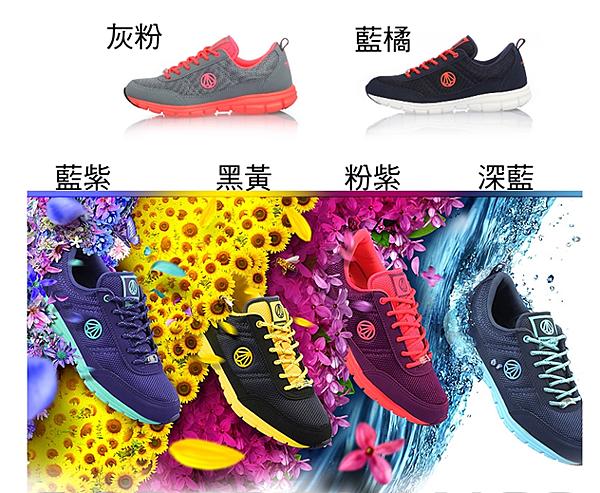 PAPERPLANES輕量糖果撞色跑鞋女鞋 (6色)