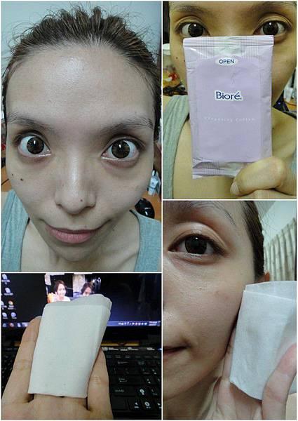 20130707 韓國 Banila co2