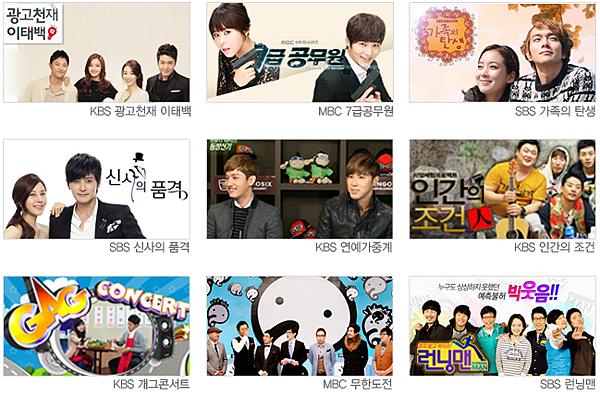 mango six KBS