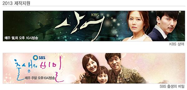 mango six KBS2
