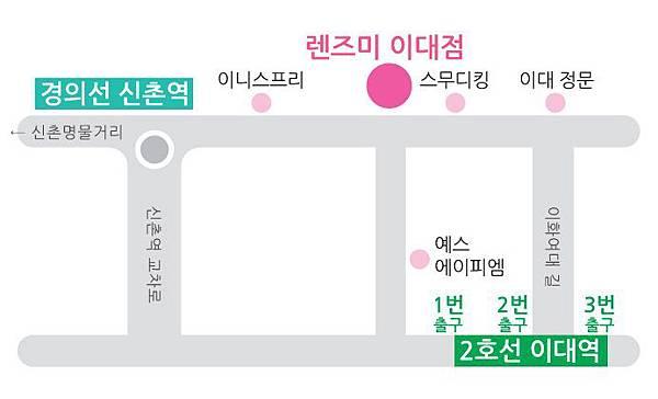 Lens美(梨大店 地圖)