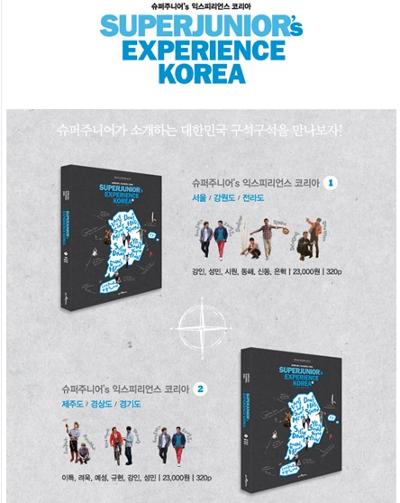 Super Junior's Experience Korea 0
