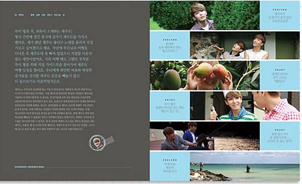 Super Junior's Experience Korea 3