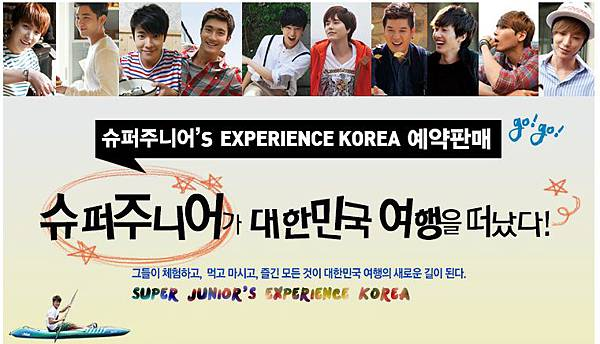 Super Junior's Experience Korea