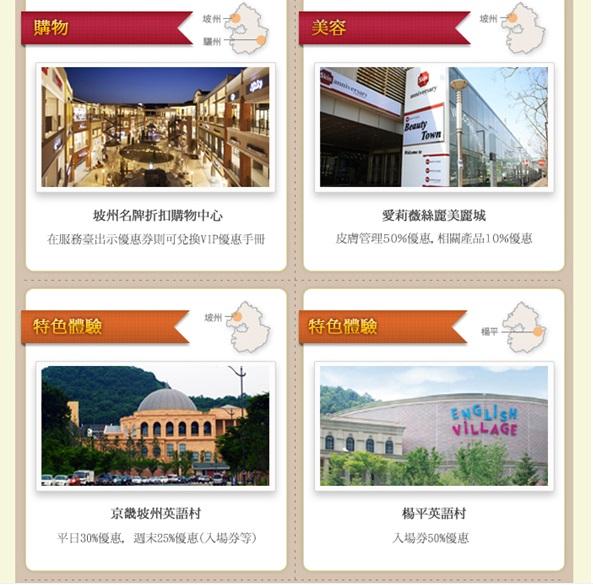 best tourist destinations in京畿道1