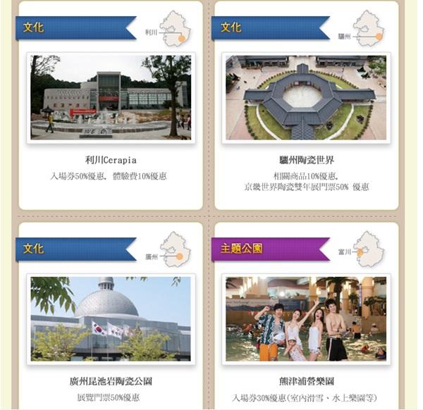 best tourist destinations in京畿道4