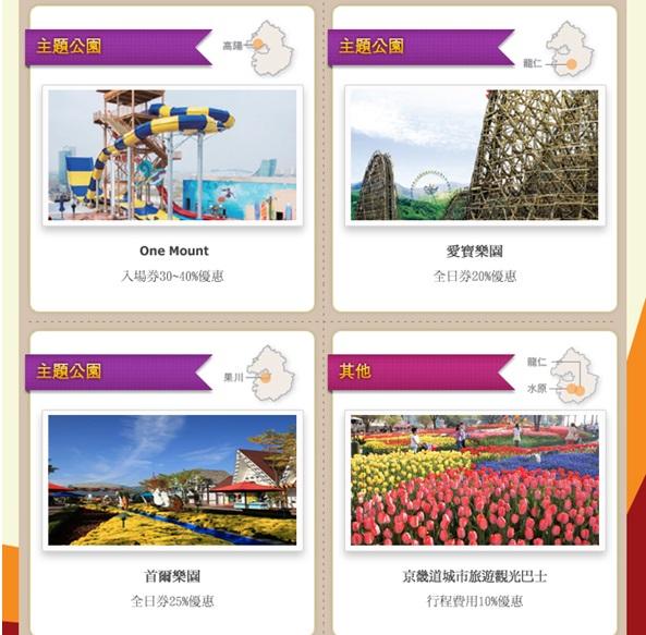 best tourist destinations in京畿道5