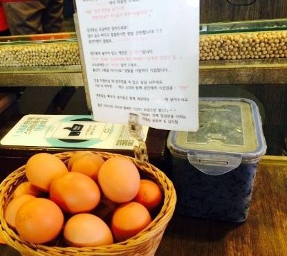 好吃得豆腐鍋&泡菜湯鍋.jpg