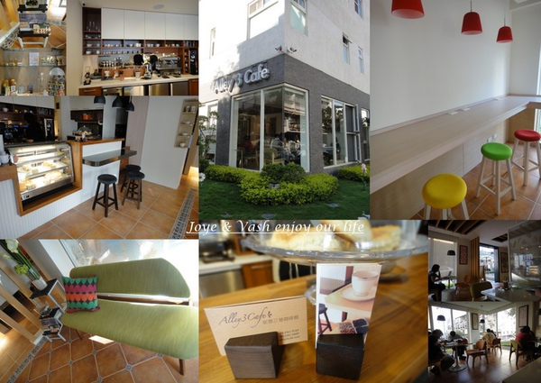 20101031 Alley 3 cafe 宏恩三巷咖啡22.jpg