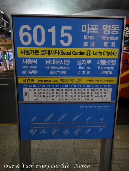 0304-首爾塔30.JPG