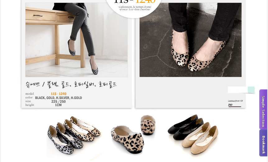 shoes - gold2.png
