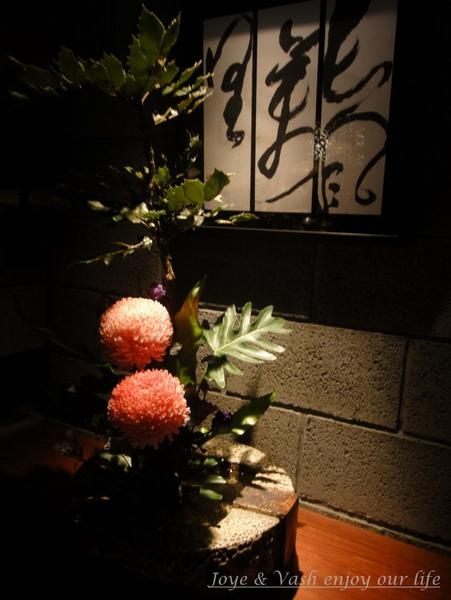 20101112 無老 養生鍋18.jpg