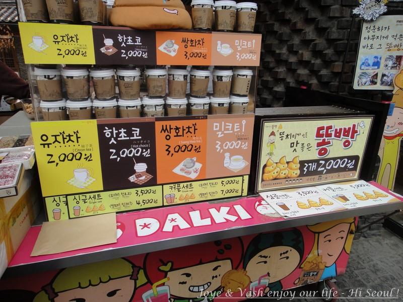 0404 樂天免稅店 & 仁寺洞 & 清溪川42.jpg