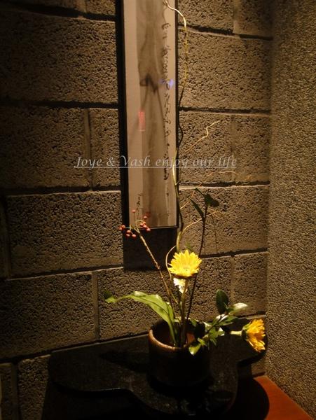 20101112 無老 養生鍋16.jpg