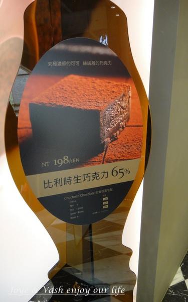 20101127 K2 小鍋牛 & chochoco50.jpg