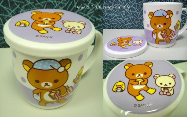 心愛的拉拉熊1.jpg