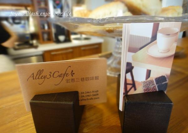 20101031 Alley 3 cafe 宏恩三巷咖啡8.jpg