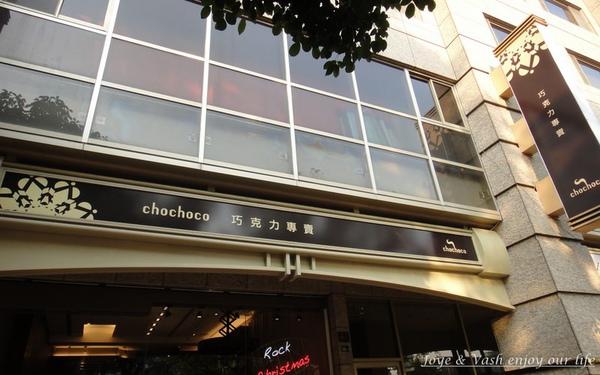 20101127 K2 小鍋牛 & chochoco31.jpg