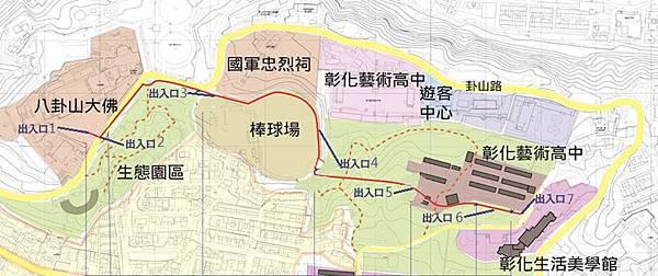 八卦山天空步道路線圖.jpg