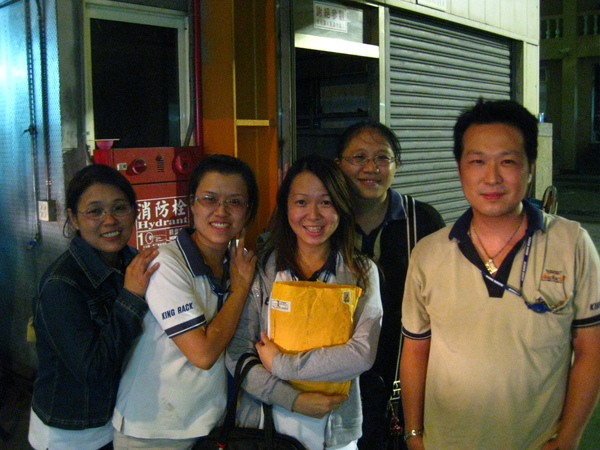 2009中秋晚會